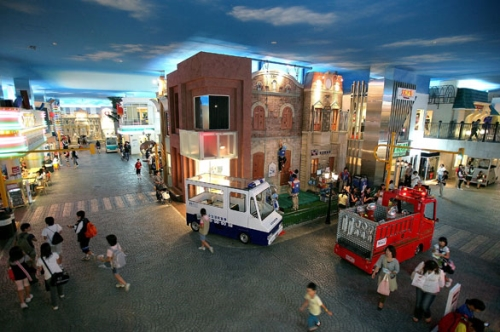 Fun Kids KidZania Station Partner