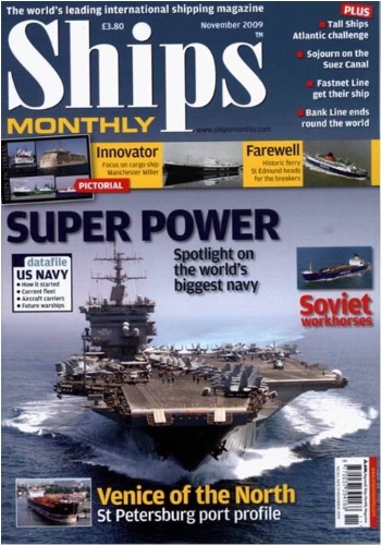 advertise in the uk 39 s top selling shipping mag ship. Black Bedroom Furniture Sets. Home Design Ideas